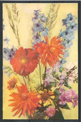 Ukraine 1981 Gerbera Glocken Künstlerkarte congratulation USSR CCCP MK MC Neu!
