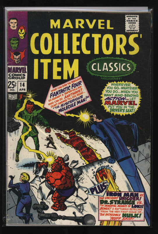 MARVEL COLLECTORS ITEM CLASSICS #14