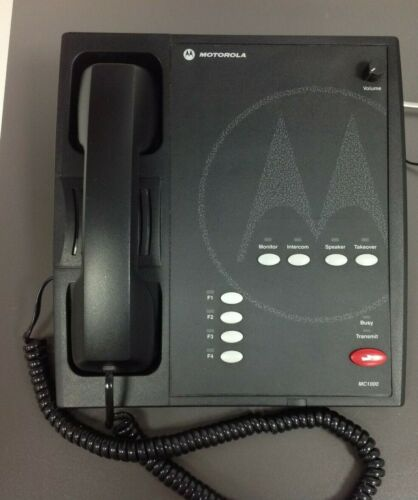 Motorola MC1000, Basic Model Desk Top Controller