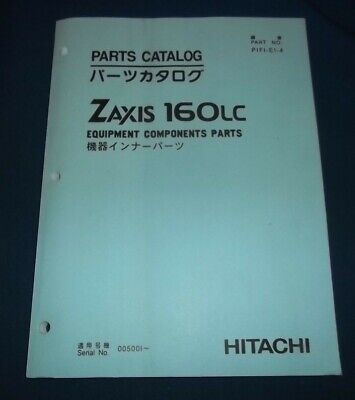 HITACHI ZAXIS 160LC EXCAVATOR EQUIPMENT COMPONENTS PARTS MANUAL BOOK for sale  Shipping to India