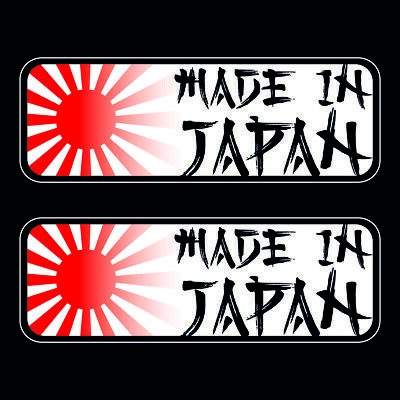 2x Rising Sun ✔ 10cm ✔ Tuning Aufkleber ✔ Made in Japan Sticker ✔ Auto ✔ JDM