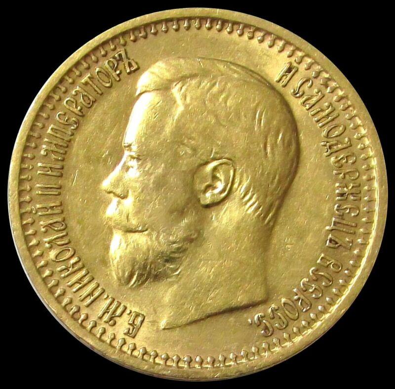 1897 AR GOLD RUSSIA 7.5 ROUBLES NICHOLAS II COINAGE AU