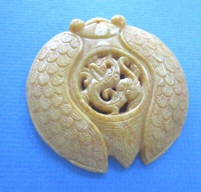 Chinese  Large Yellow/Brown Jade ?? Round Cicada Pendant / Charm