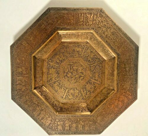 ANTIQUE BRASS ETCHED PICTORIAL LARGE CHARGER TRAY