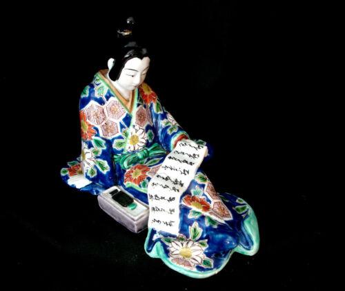 """7 3/4"""" W UNMARKED JAPANESE TAISHO PERIOD KUTANI LADY STATUES"""