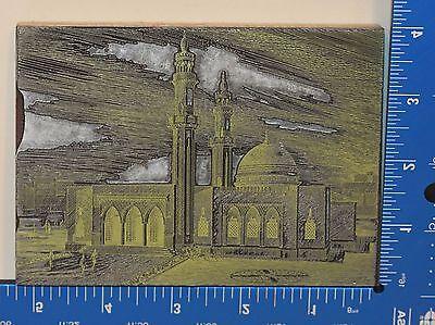 Vintage Letterpress Wood Printing Block Stamp Islamic Mosque Dome Minarets Sky