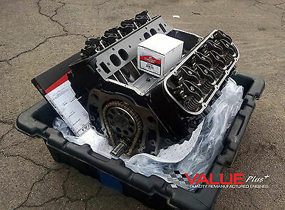 Used Chevrolet P30 Parts For Sale