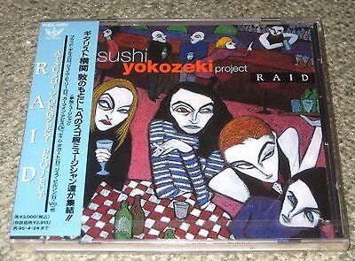 SEALED! ATSUSHI YOKOZEKI Japan PROMO CD hard rock METAL Raid BADLANDS Jake E Lee