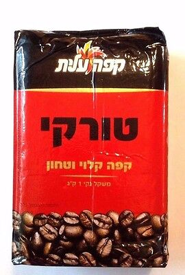 Turkish Glowering Mud Ground Coffee 1 kg Strong Dark Roast  ELITE vacumm
