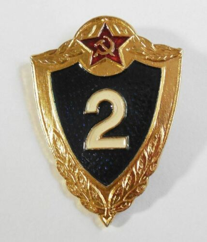 2nd Class Pin Insignia Soviet Russian Army Award Military USSR