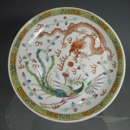 China Chinese Porcelain Plate Dragon & Phoenix Decor Daoguang Mark ca. 1821-1850
