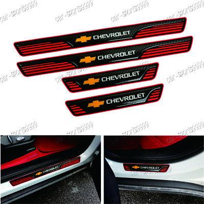4x CHEVROLET Rubber Carbon Fiber Car Door Scuff Sill Cover Panel Step Protector