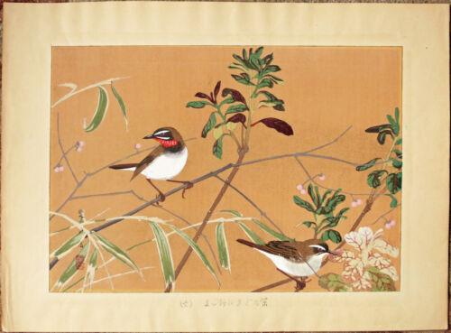 Rakusan Tsuchiya Woodblock from the Rakusan 100 series