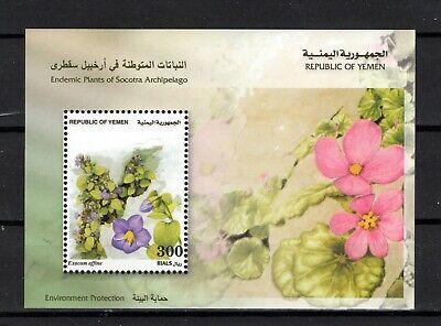 YEMEN REPUBLIC (Combined) - 2000 Gorgeous Socotra Plants SS, MNH/VF - Scott 740