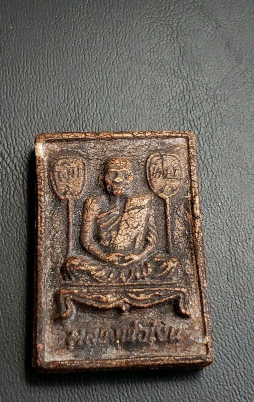 OLD THAI BUDDHIST TEMPLE AMULET