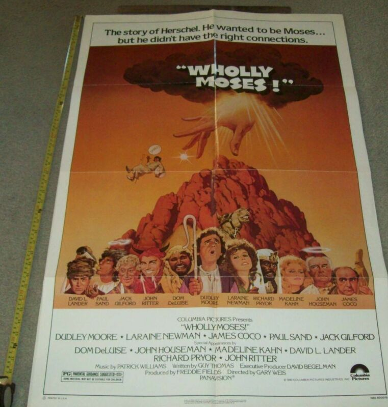 """AUTHENTIC/ORIGINAL 1980 MOVIE ADVERTISING POSTER, """"WHOLLY MOSES"""", DUDLEY MOORE"""