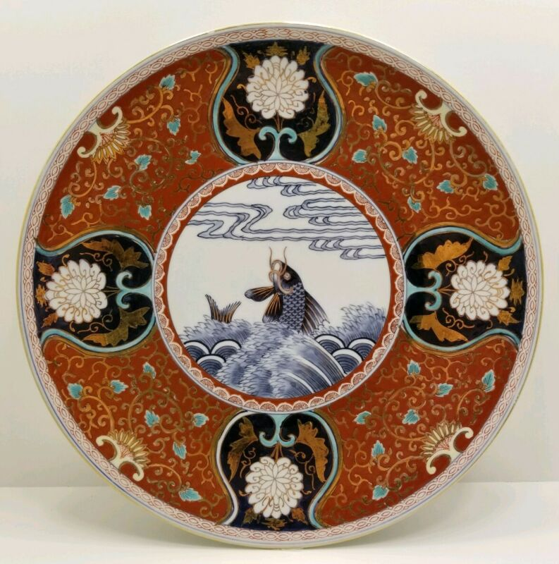 "Large Vintage Dainan Japenese Imari 13.5"" Charger Platter Koi Fish Flowers Gold"
