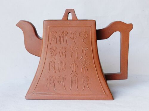 Antique Chinese Archaic Calligraphy Yixing Zisha Teapot - EX COND