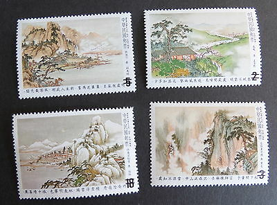 China Taiwan 1982 Chinese Classical Poetry SG1442/5 2 bar specimen MNH UM