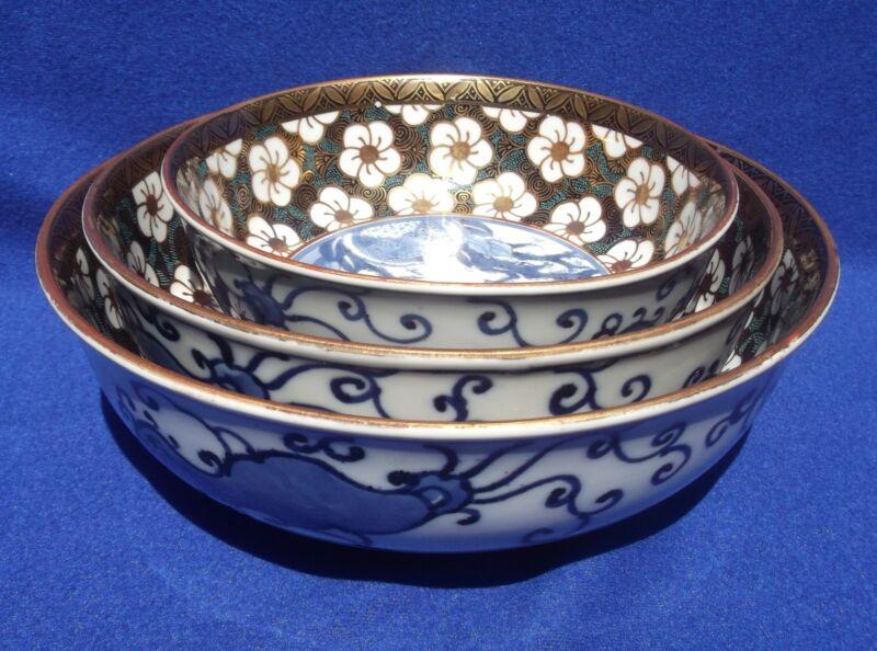 Set 3 Vintage Matching Oriental Nesting Soup/ Serving Bowls China/Japan Signed