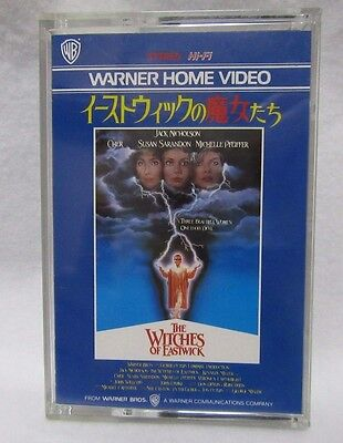 THE WITCHES OF EASTWICK:Jack Nicholson - Japanese original 8mm Video TAPE RARE