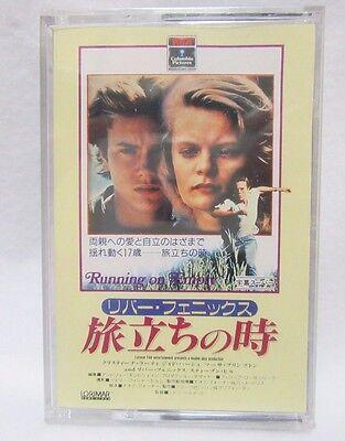 RUNNING ON EMPTY : River Phoenix - Japanese original 8mm Video TAPE RARE