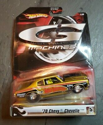 NEW Hot Wheels 1:50 G Machines 70 Chevy Chevelle Special Graphics Gold #5/11