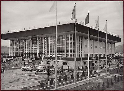 1985 Original Photo China Tibet Gymnasium Modern Building Sport Theatre Xinhua