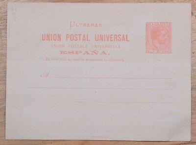 MayfairStamps Habana 1880 8 Cents Famous Man Mint Stationery Card wwo79317