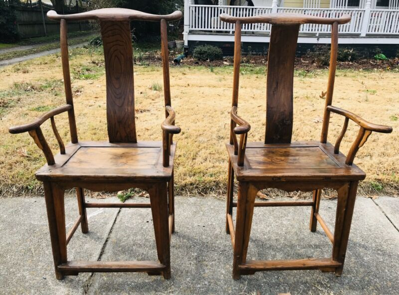 Antique Chinese Elm Ming Yoke High Back Exotic Wood Armchairs c. 1870 Chair Pair