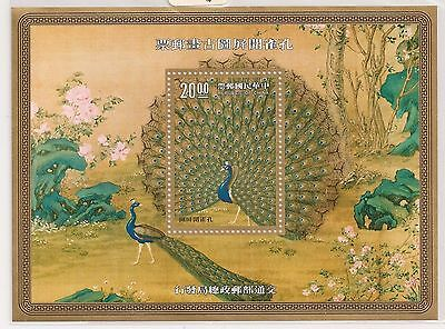 Taiwan 1991 Ancient Chinese Painting of Peacocks by Lang Shining M/S MNH