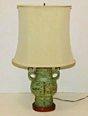 Vtg Chinese Oriental Asian Verdigris Bronze Metal Table Urn Vase Lamp w/ Shade
