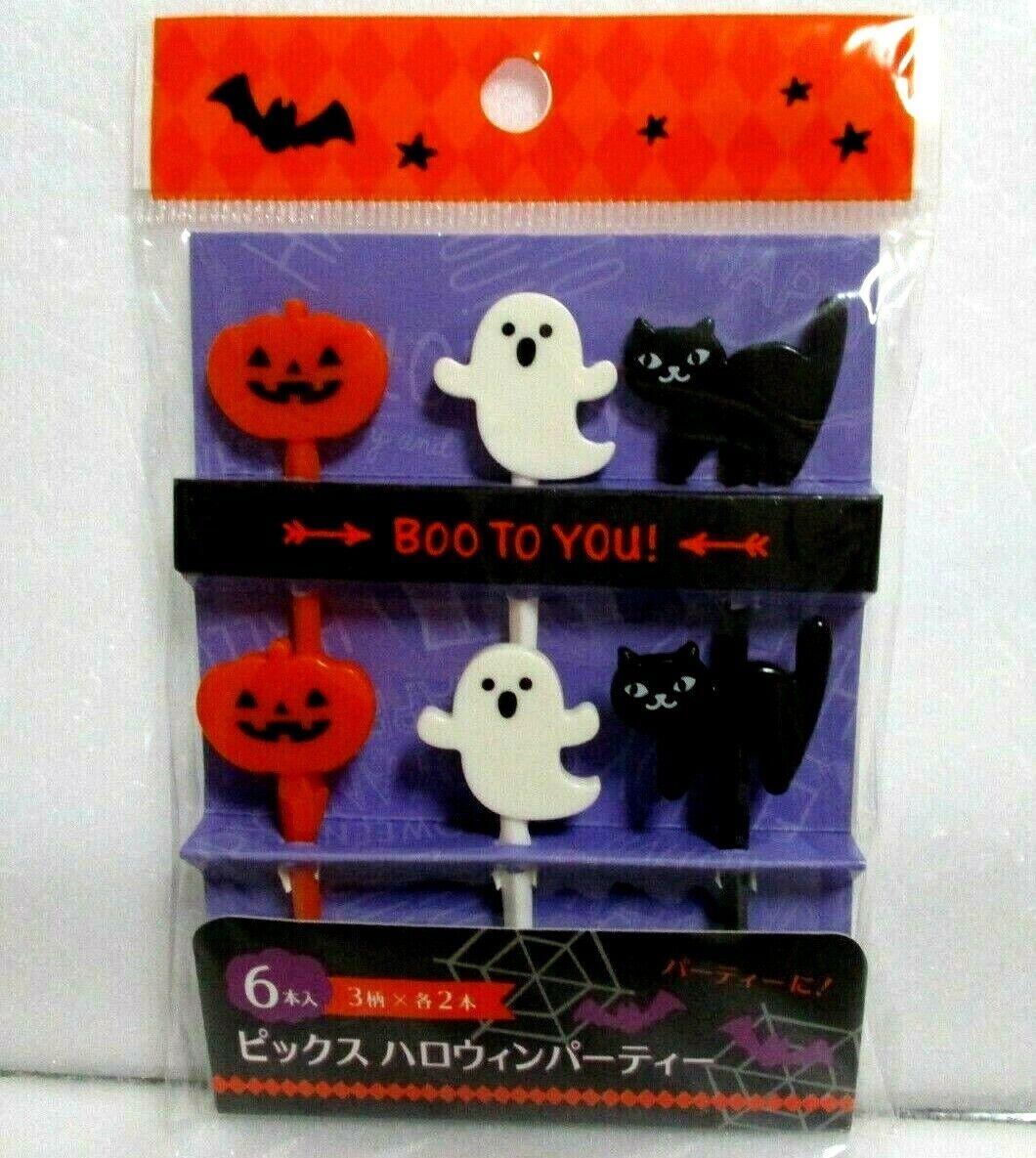 Halloween Japanese Food Picks 6pcs fPumpkin Black Cat Lunch