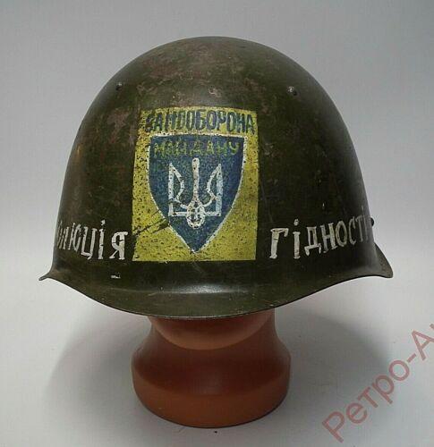 "Original military helmet ""From the Maidan"" the Ukrainian revolution of dignity"