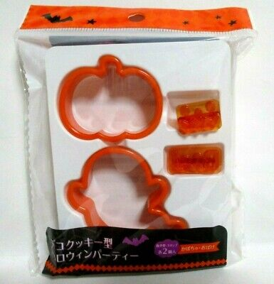 Japanese Halloween about 5cm Pumplin ghost 2pcs cookie mold with stamp