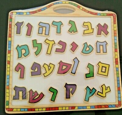 Magnetic Hebrew Letters - Hebrew & Magnetic Letters on Magnetic Board Colorful Learning Toys Educational
