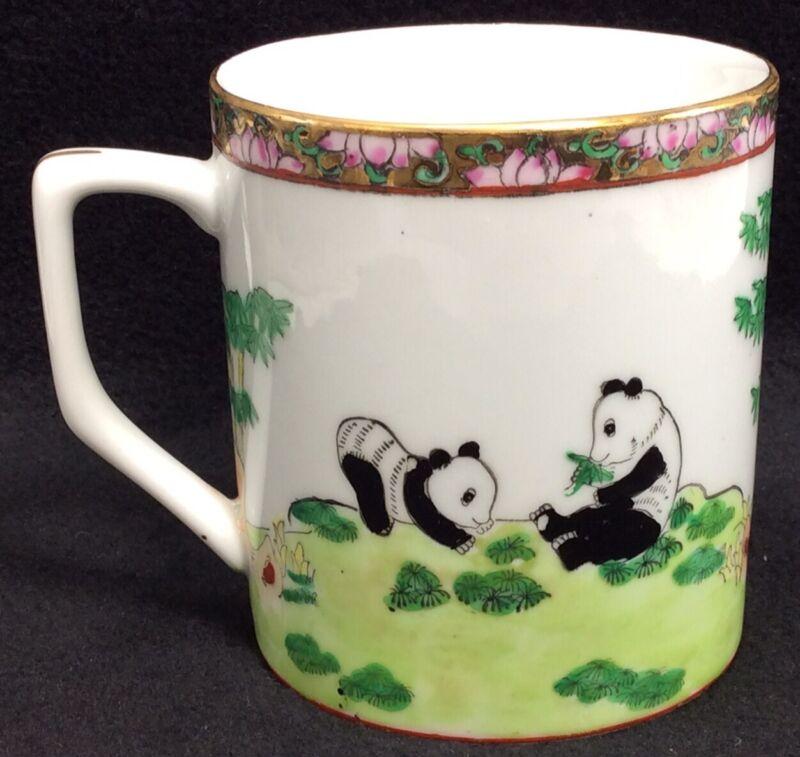 Vintage Oriental Chinese Handpainted Cup Mug PANDA Goldtone Rim
