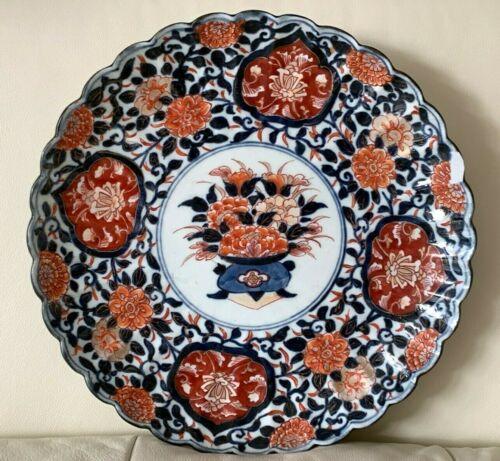 Antique Japanese Large Imari Scalloped Edge Porcelain Charger Plate