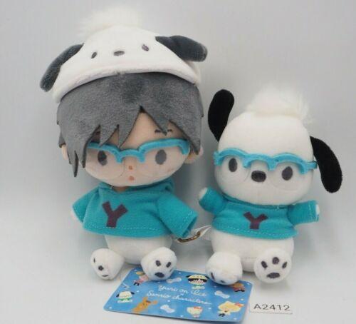 """Yuri on Ice X Sanrio Pochacco A2412 Plush 5"""" TAG Stuffed Toy Doll Japan"""