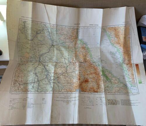 Original WW2 British Map 1941 Dated Map of the Sudan, East Africa
