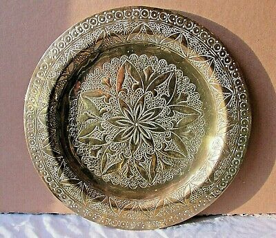 Arabic/Indian Brass Wall Plaque - Intricate Floral Design - 25cm/10