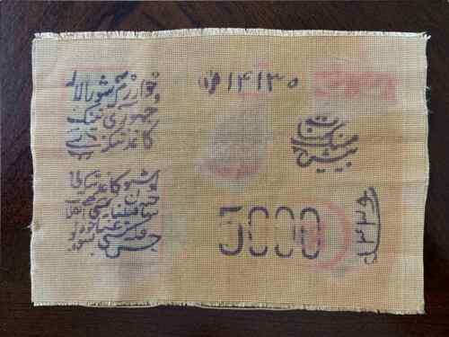 KHOREZM KHIVA RARE  SILK 5000 RUBLEY  MONEY !!!  1920-1922
