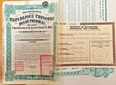 CHINA GOVERNMENT 1921 LUNG TSING U HAI 8% BOND + CERT OF DECLARATION UNCANCELLED
