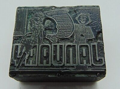 Vintage Printing Letterpress Printers Block January
