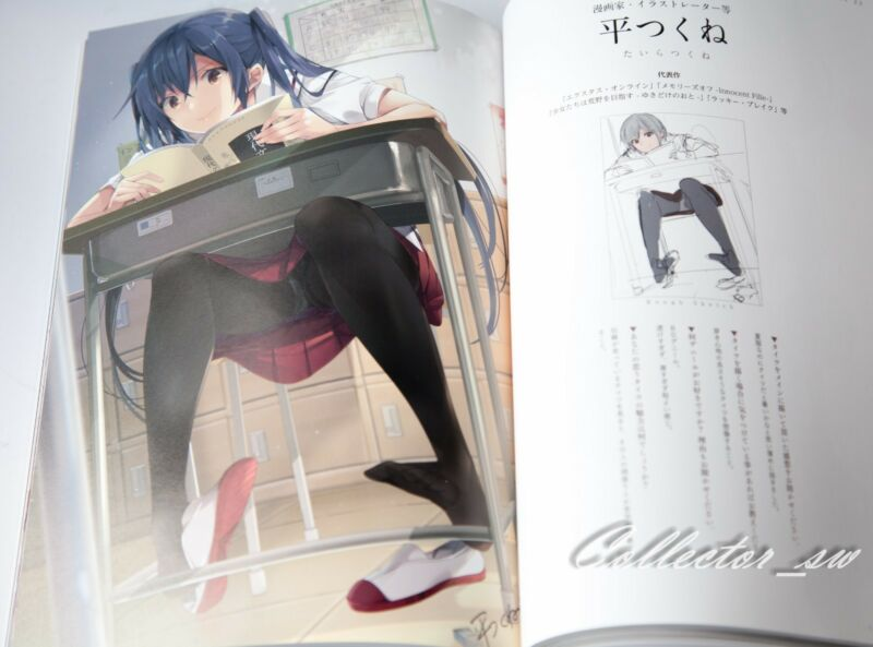 3-7 DaysBlack Tights Kuro Tights Illustrations Art Book from JP