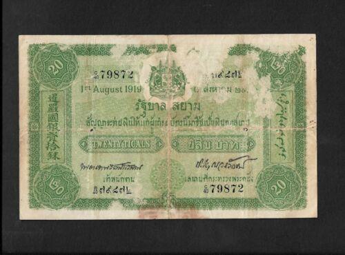 Thailand p-11d, VG-F, 20 Tical, 1919, Original