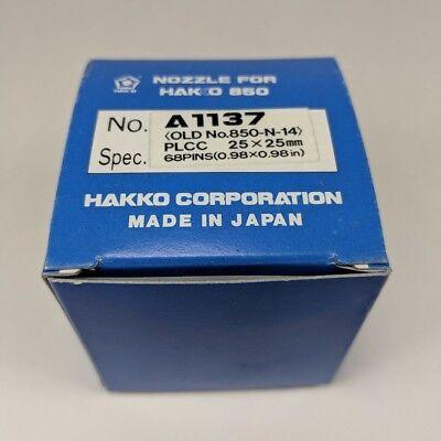 Genuine Hakko A1137 Nozzle Plcc 25x25mm Soldering Desoldering Rework Tip 850-n14