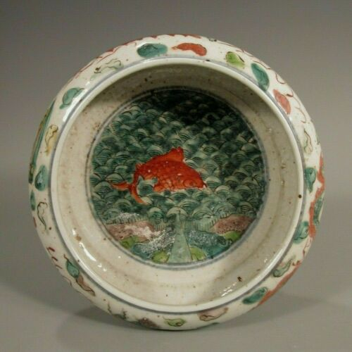 China Chinese Famille Verte Porcelain Brush Washer w/ Dragon & Phoenix Decor