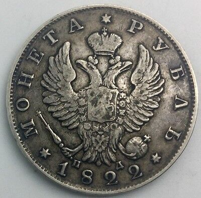 RUSSIA 1822 CNB MA  SILVER  ROUBLE NICE COLLECTORS COIN CAT C130 ALEXANDER I