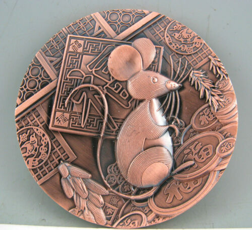 New 2020 Chinese Zodiac Red copper Medal Coin - Year of the Rat